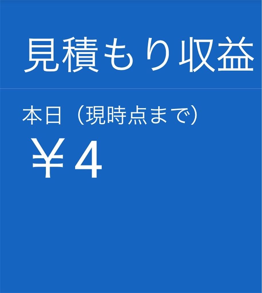 f:id:ichihayakakeru:20171020215013j:image