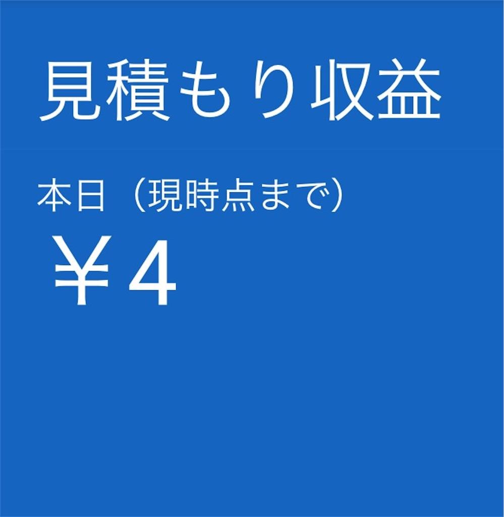 f:id:ichihayakakeru:20171020232249j:image