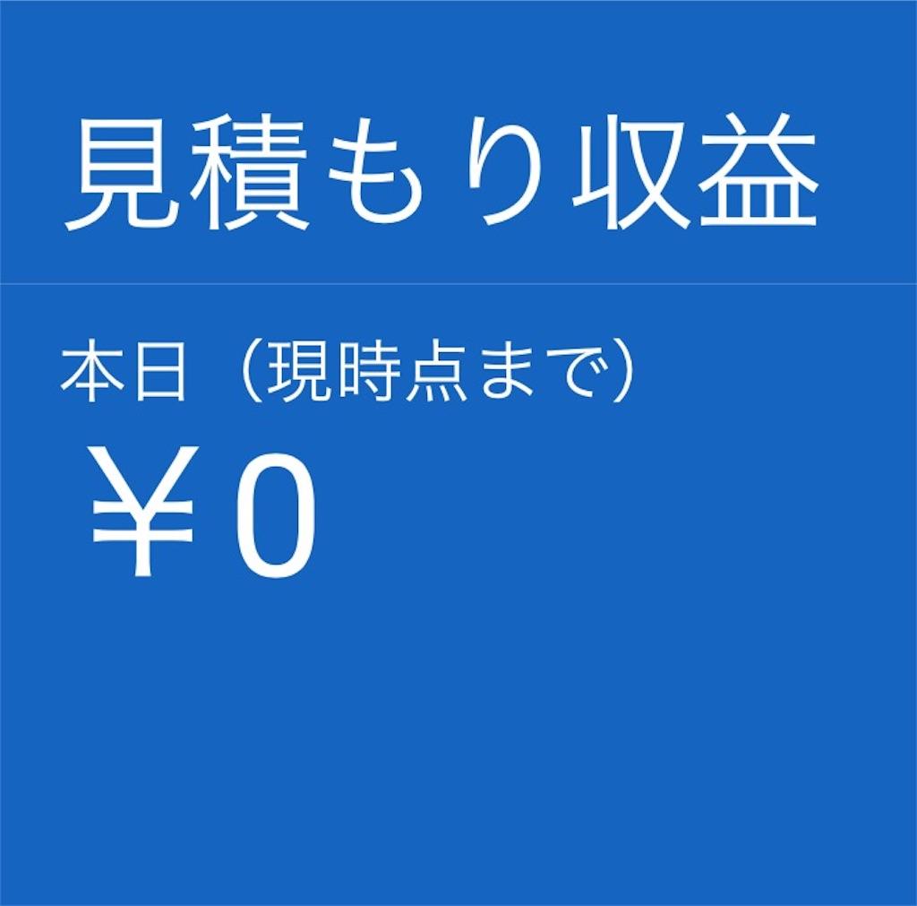 f:id:ichihayakakeru:20171021233447j:image