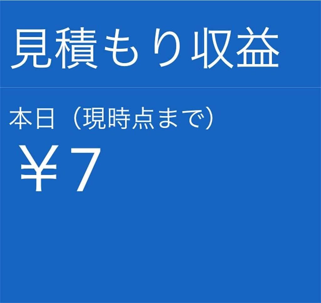f:id:ichihayakakeru:20171023074102j:image