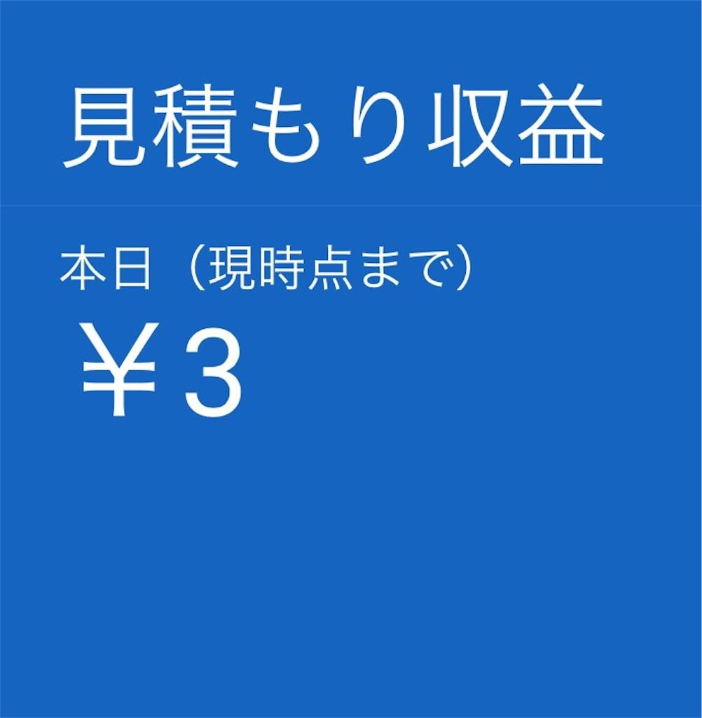 f:id:ichihayakakeru:20171024070134j:image