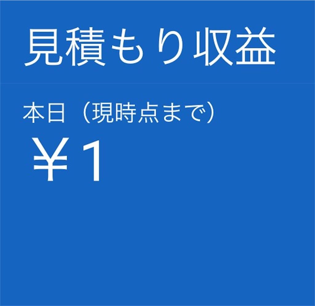 f:id:ichihayakakeru:20171026073241j:image