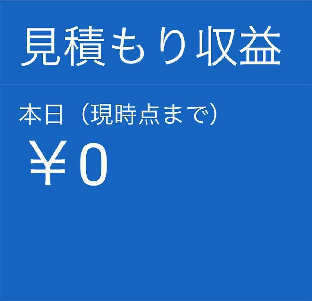 f:id:ichihayakakeru:20171102185024j:image