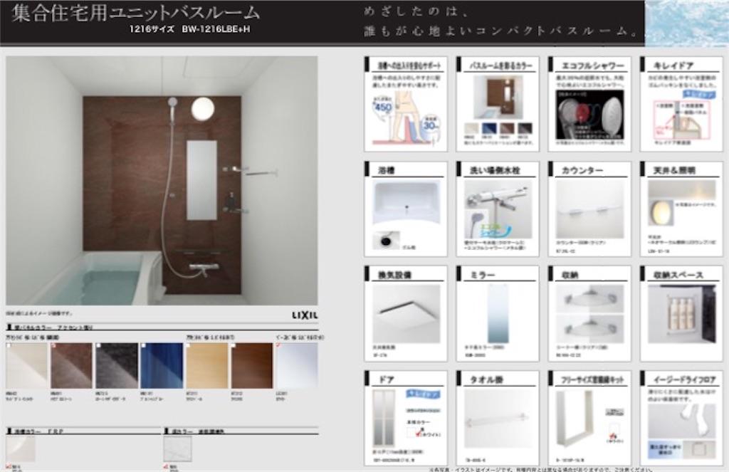 f:id:ichihayakakeru:20180104225445j:image