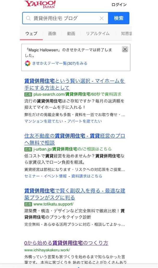f:id:ichihayakakeru:20180105070840j:image