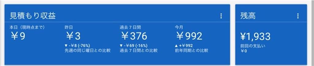 f:id:ichihayakakeru:20180131225302j:image