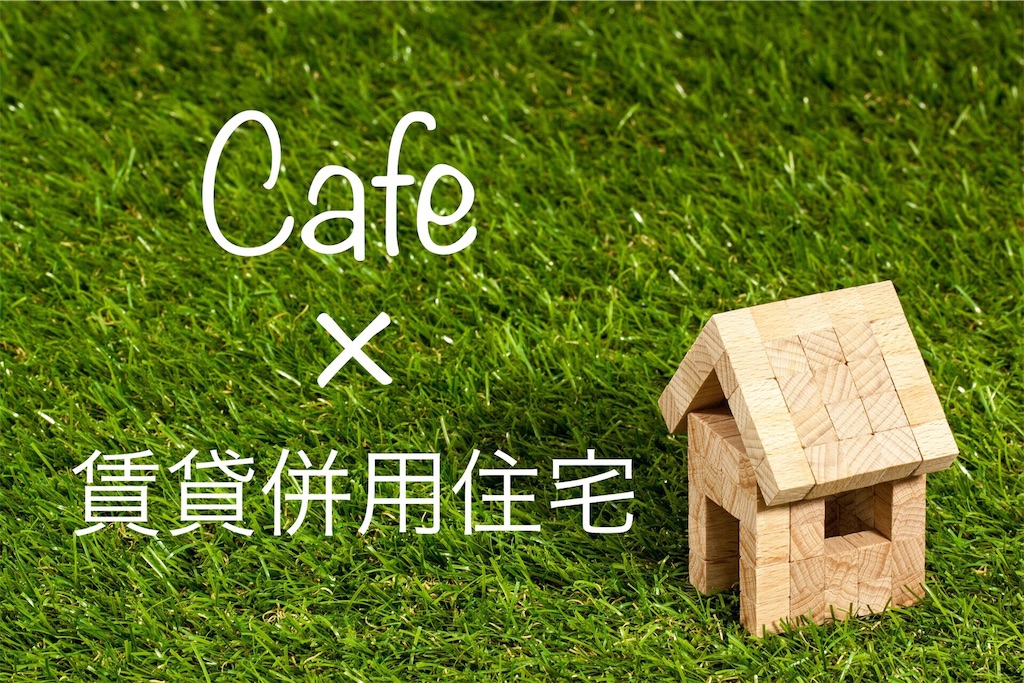f:id:ichihayakakeru:20180310231115j:image