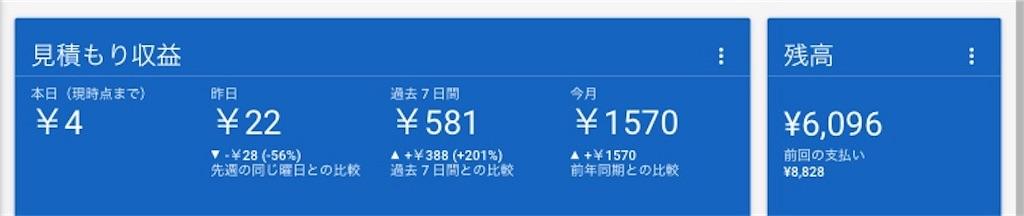 f:id:ichihayakakeru:20180808004114j:image
