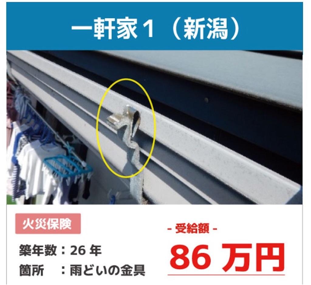 f:id:ichihayakakeru:20180928082909j:image