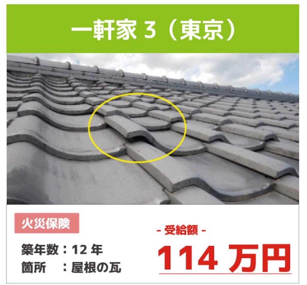 f:id:ichihayakakeru:20180928082927j:image