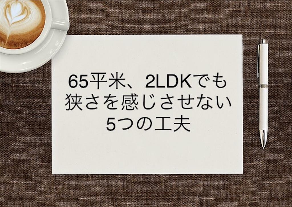 f:id:ichihayakakeru:20181123011058j:image
