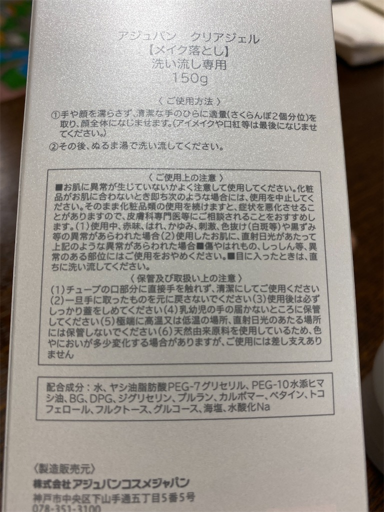 f:id:ichiheko:20210618202654j:image