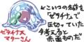 Sa・Ga (サガ)シリーズ