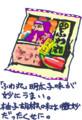 id:ichii39