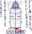 20090520195501