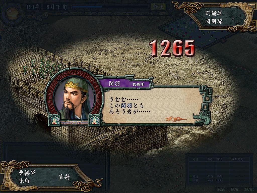 f:id:ichijikaidekaeru:20180605130530j:plain