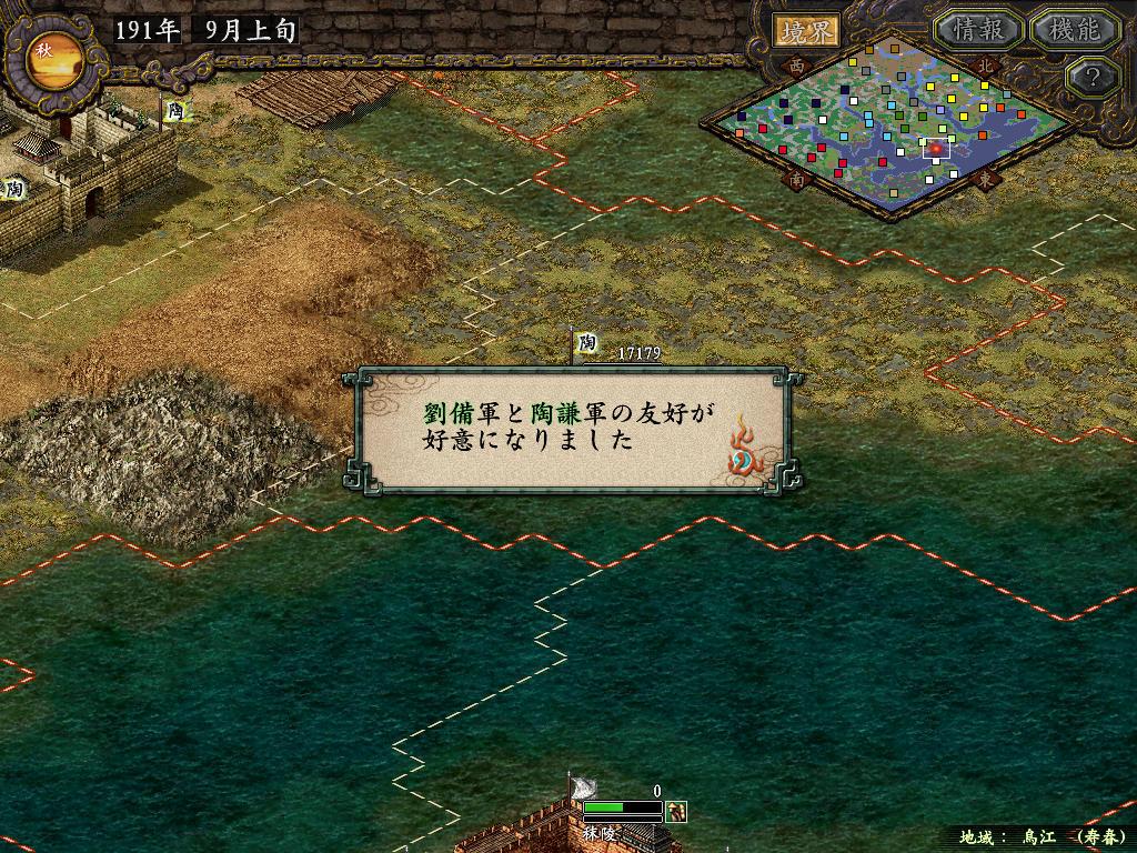 f:id:ichijikaidekaeru:20180605130711j:plain