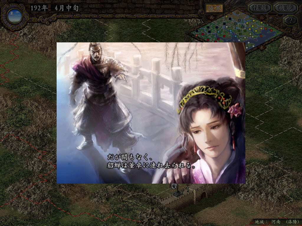 f:id:ichijikaidekaeru:20180606175338j:plain