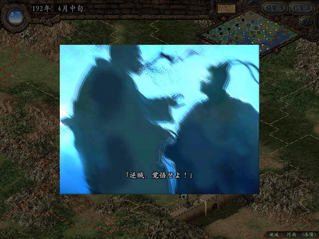 f:id:ichijikaidekaeru:20180606175350j:plain