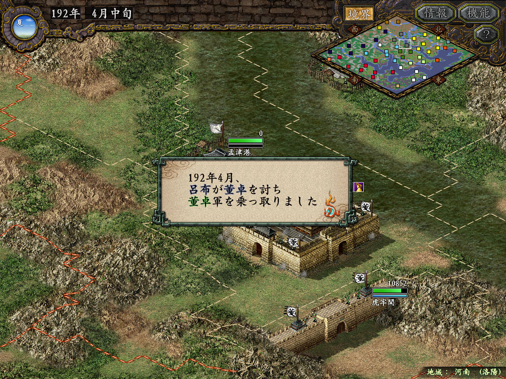 f:id:ichijikaidekaeru:20180606175417j:plain