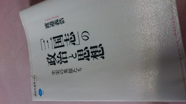 f:id:ichijikaidekaeru:20180615132813j:image