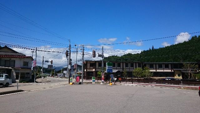f:id:ichijikaidekaeru:20180817110421j:image