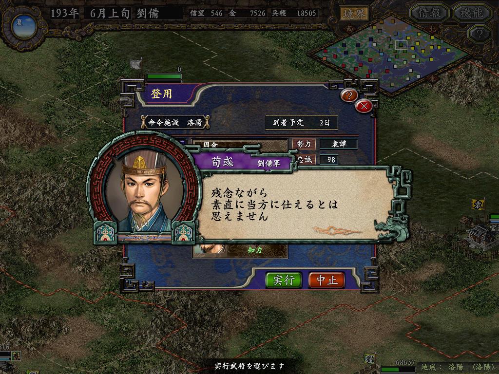 f:id:ichijikaidekaeru:20181204222850j:plain