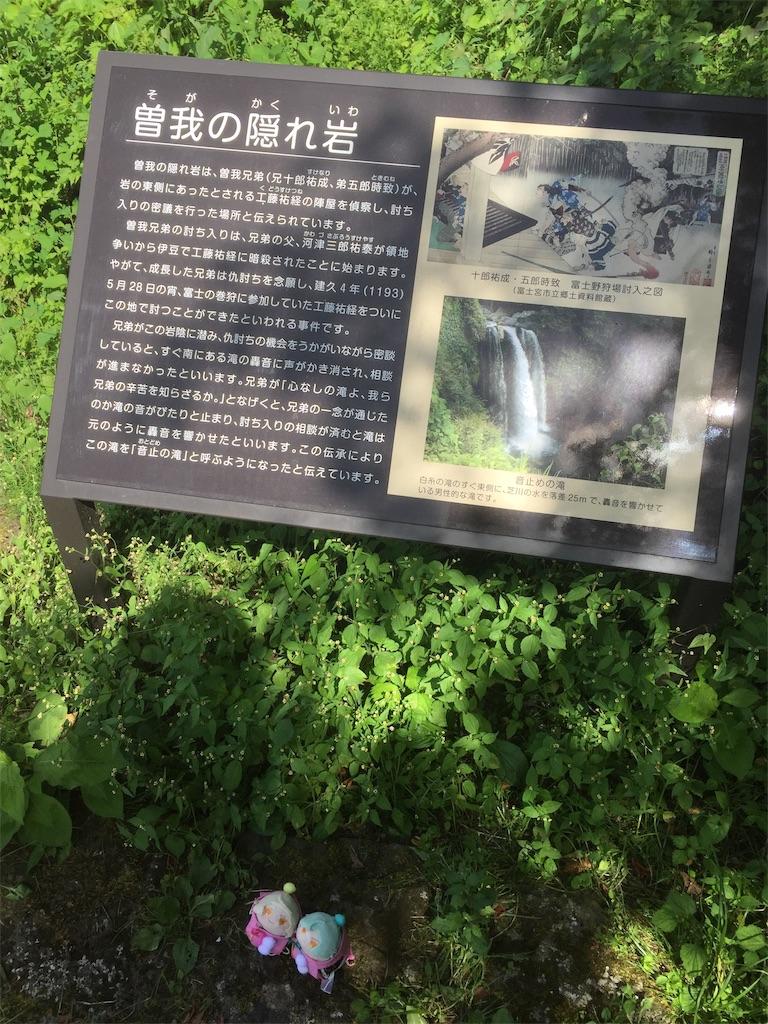 f:id:ichijiku0801:20190809234636j:image