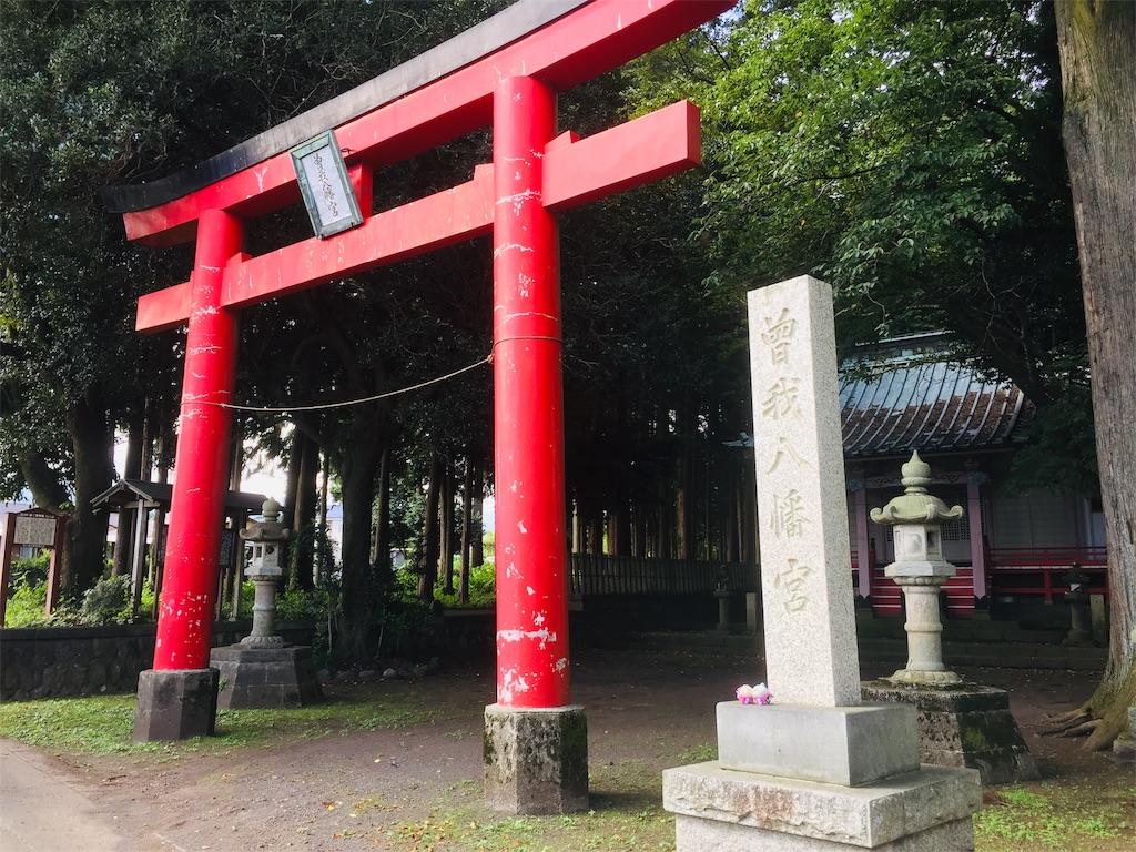 f:id:ichijiku0801:20190810002616j:image