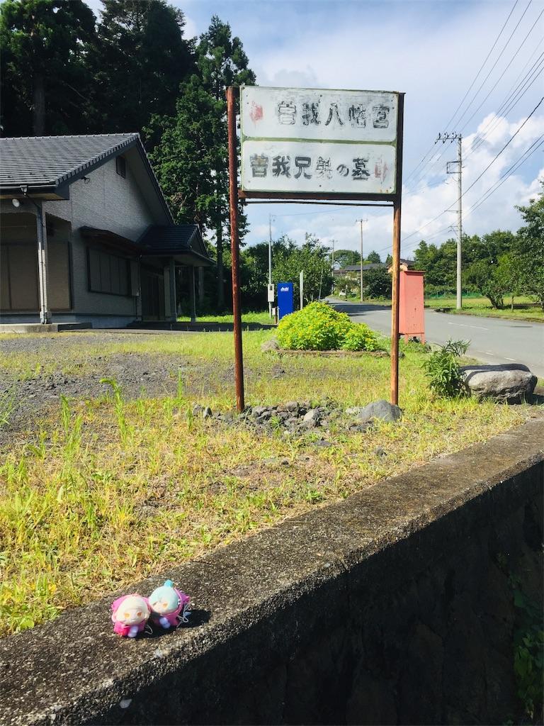 f:id:ichijiku0801:20190810004100j:image
