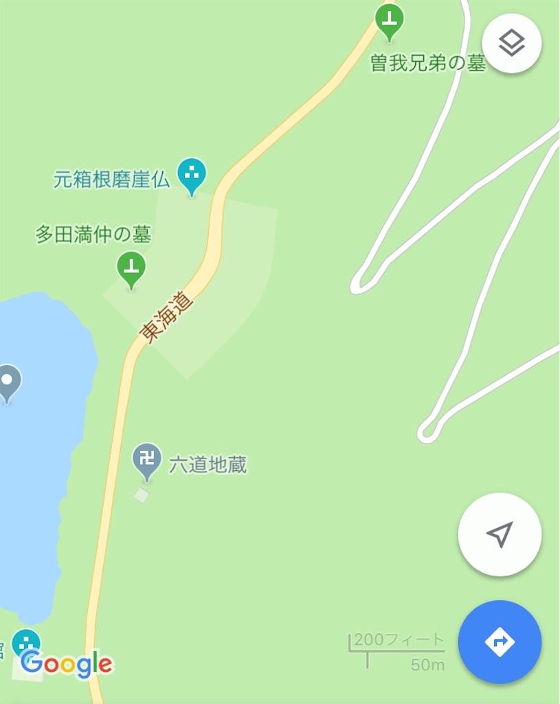 f:id:ichijiku0801:20190811001953j:image