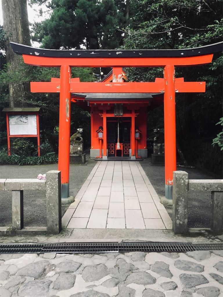 f:id:ichijiku0801:20190811005622j:image