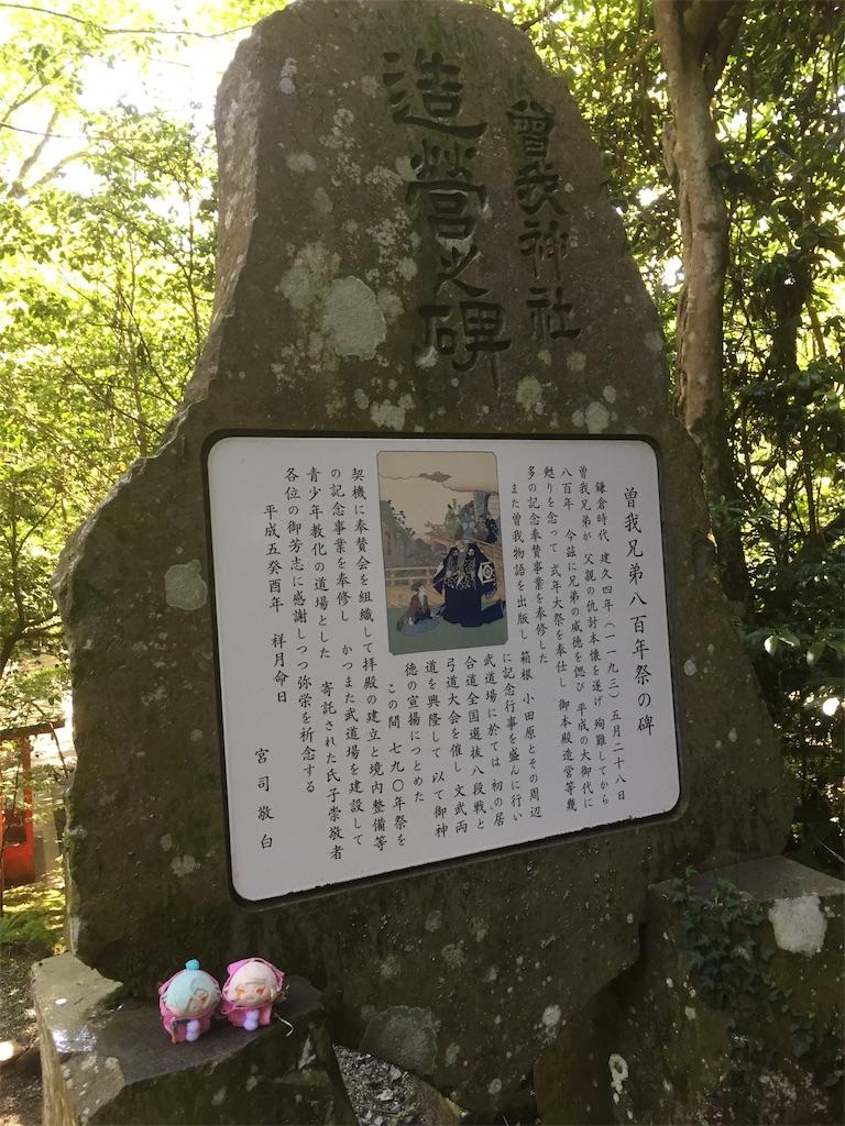 f:id:ichijiku0801:20190811095258j:image