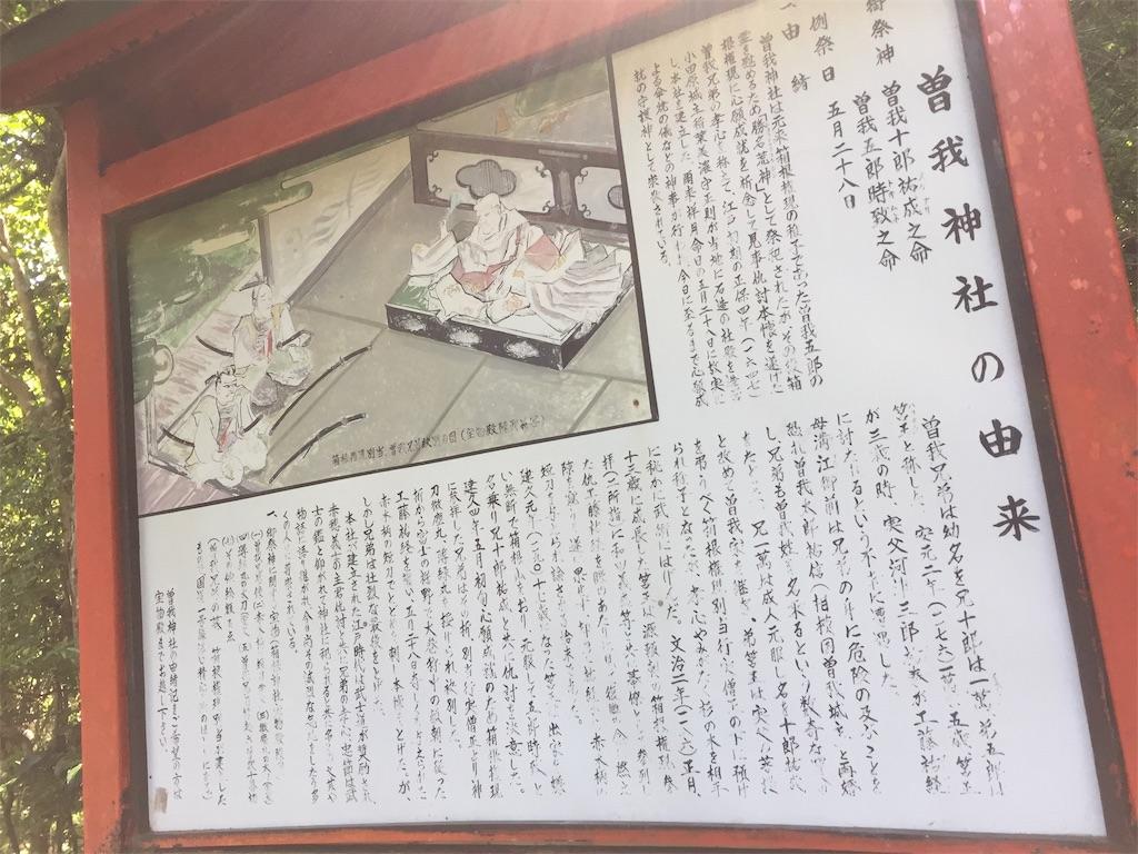 f:id:ichijiku0801:20190811095304j:image