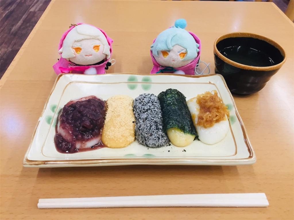 f:id:ichijiku0801:20190811120748j:image
