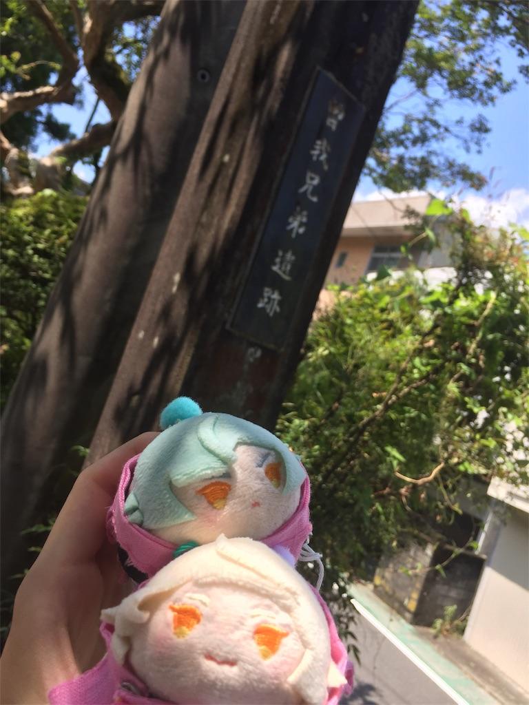 f:id:ichijiku0801:20190820125736j:image