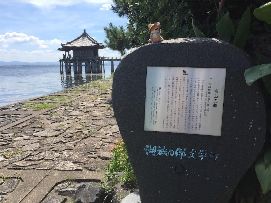 f:id:ichijiku0801:20190913115319j:image