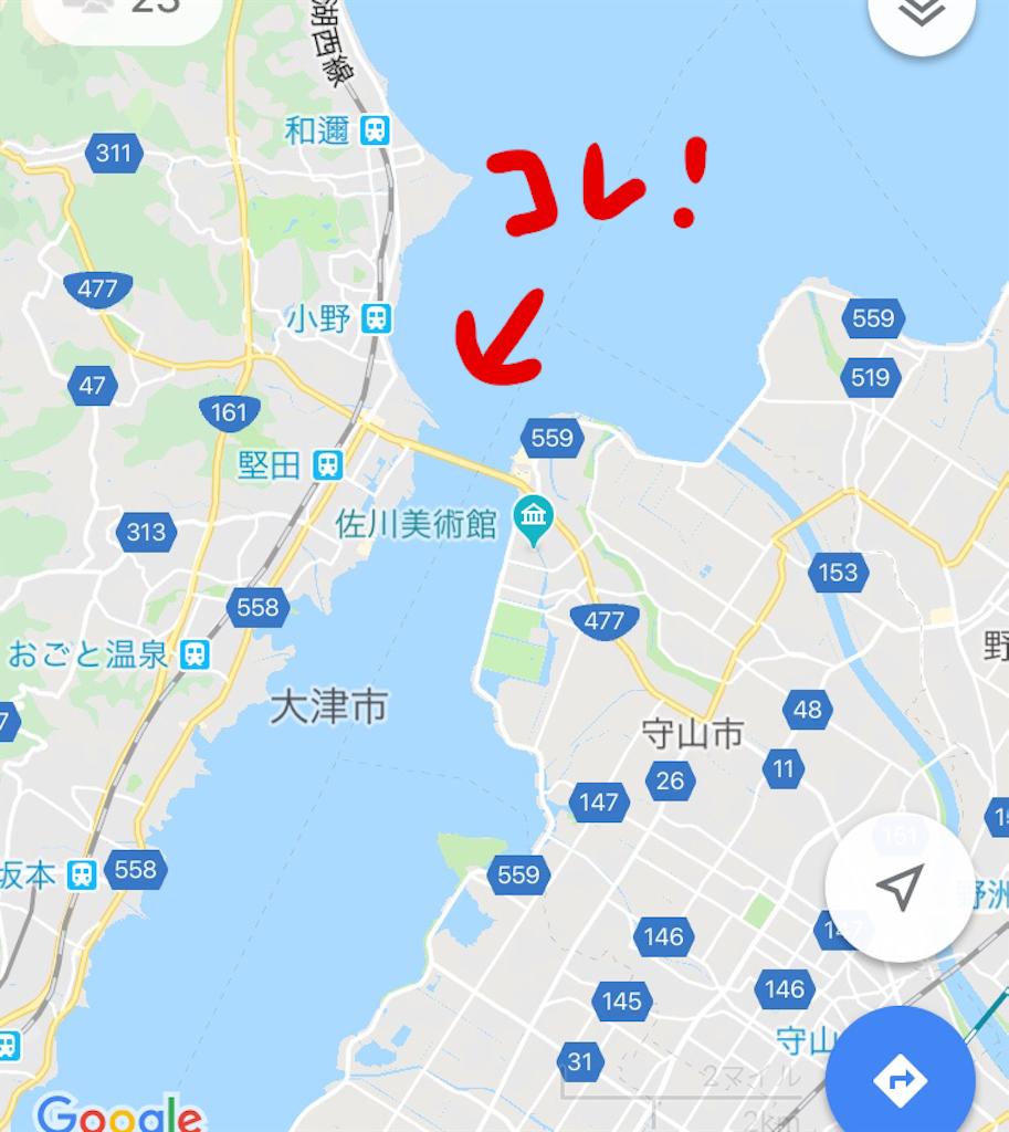f:id:ichijiku0801:20190913121538p:image