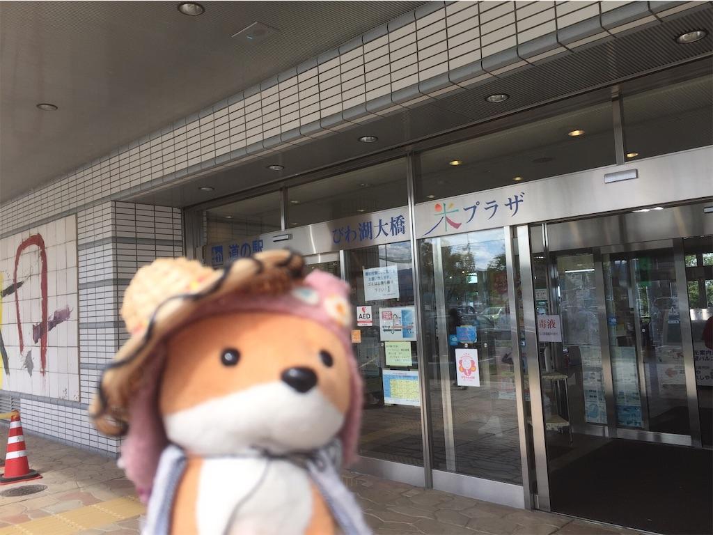f:id:ichijiku0801:20190913121656j:image