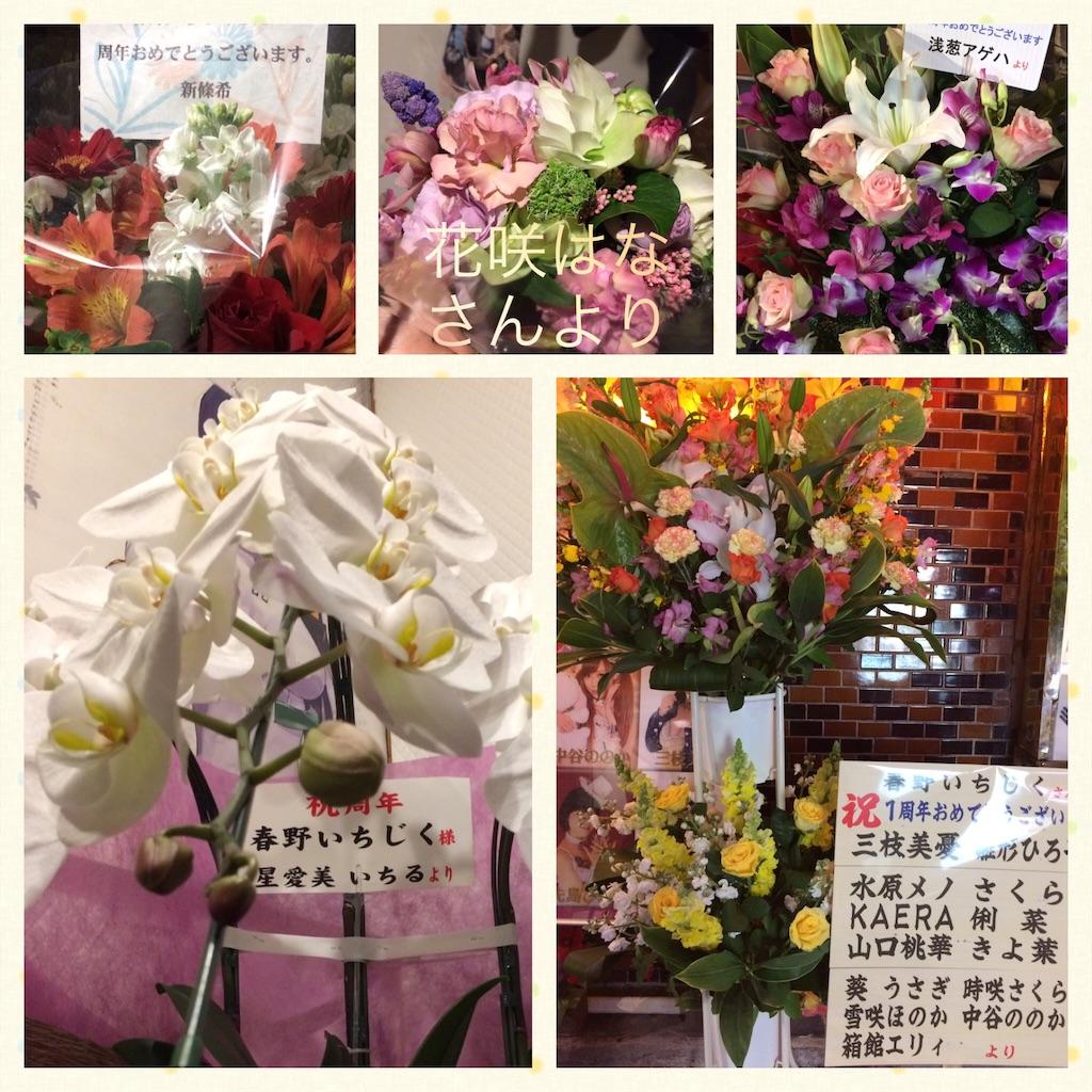 f:id:ichijiku27:20170321023600j:image