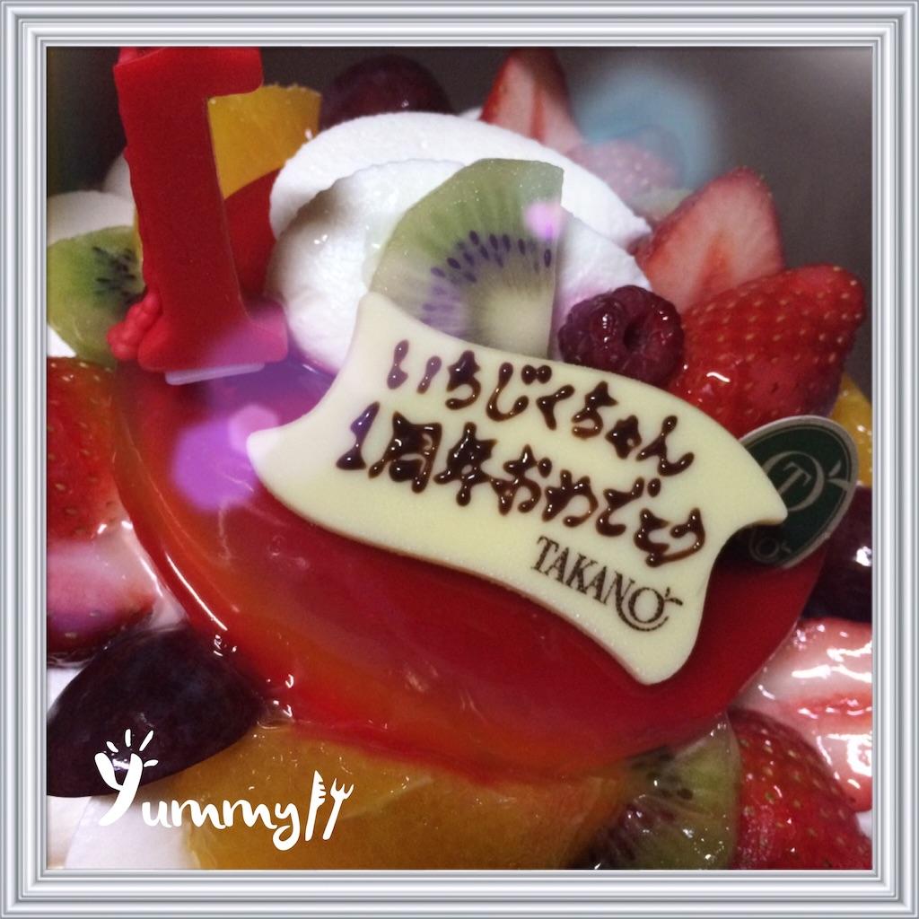 f:id:ichijiku27:20170321023612j:image