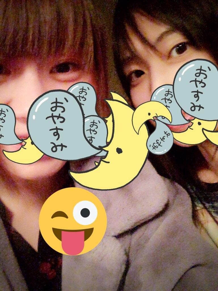 f:id:ichijiku27:20170329002958j:image