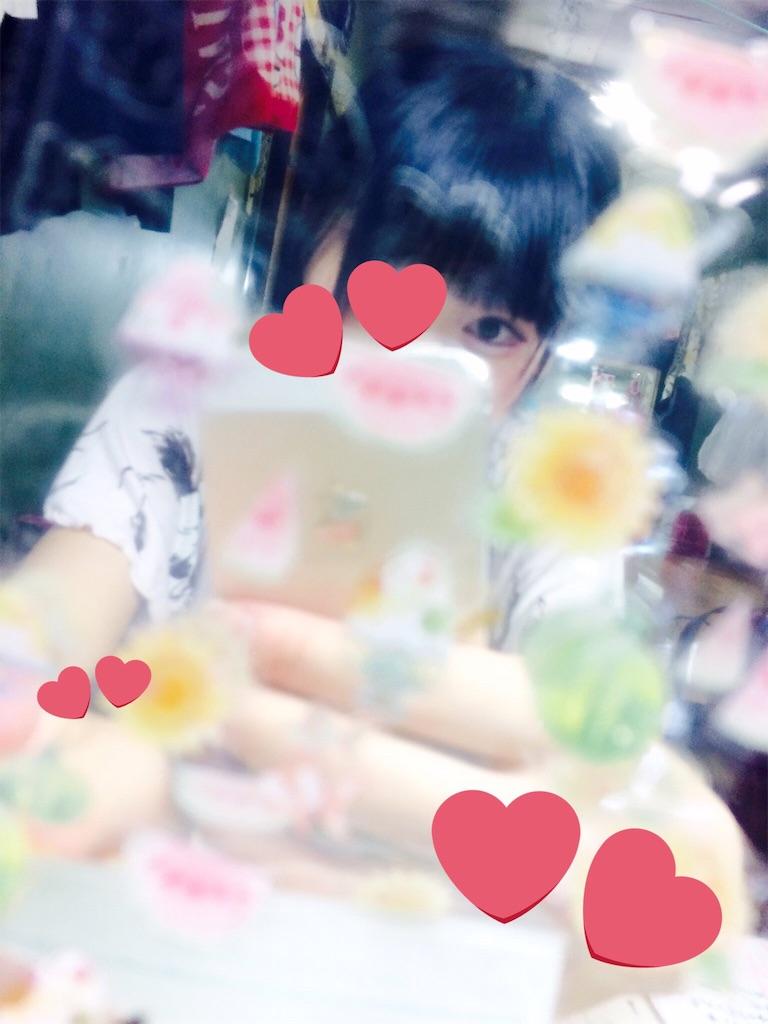 f:id:ichijiku27:20170704094641j:image