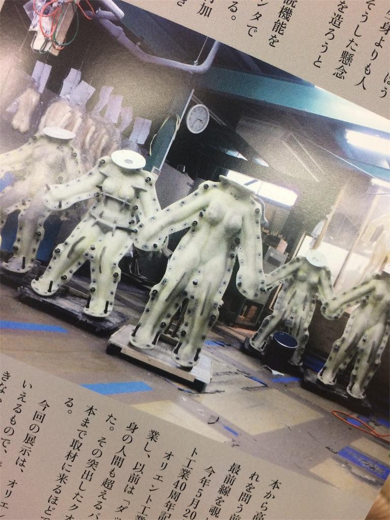 f:id:ichijiku27:20171028162122j:image