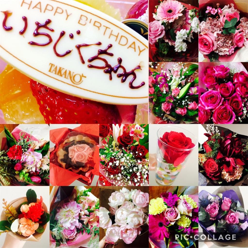 f:id:ichijiku27:20171231155914j:image