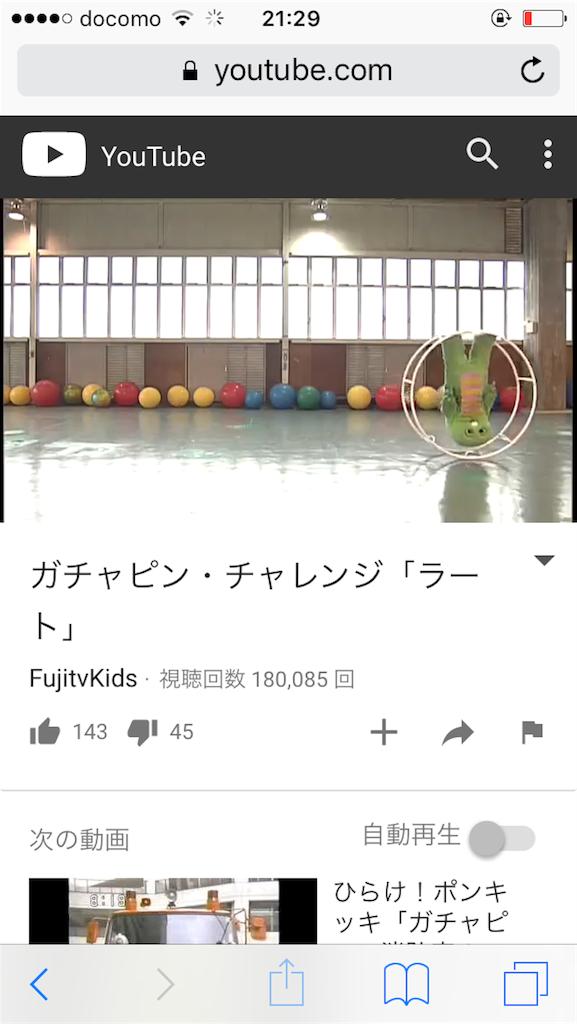 f:id:ichijiku27:20180219233333p:image
