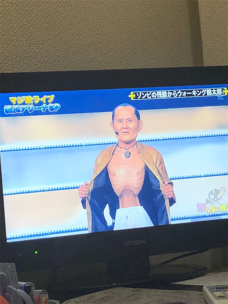 f:id:ichijiku27:20180823014256j:image