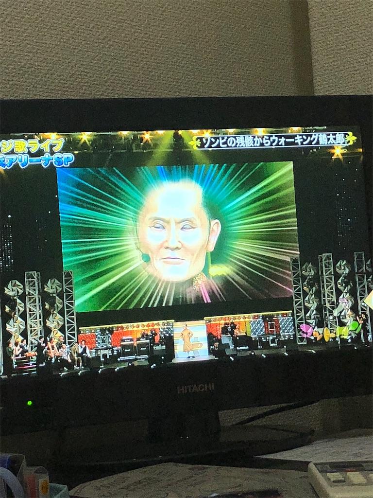 f:id:ichijiku27:20180823014320j:image