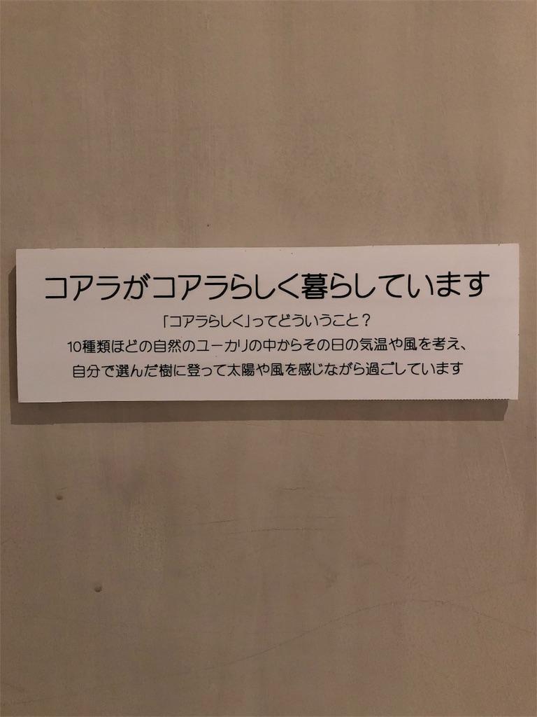 f:id:ichijiku27:20180823015047j:image