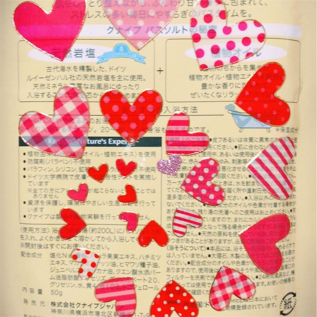 f:id:ichijiku27:20181211101310j:image